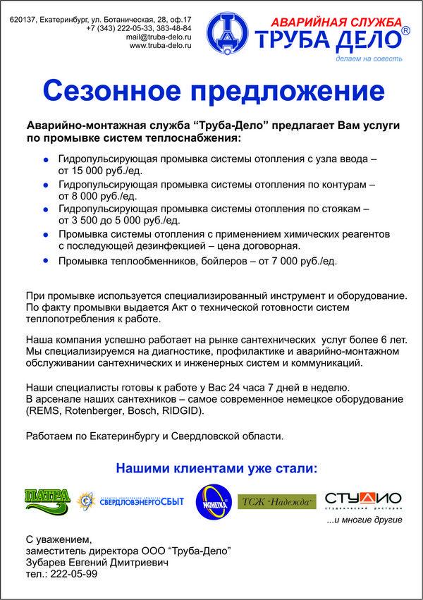 news_170513_big